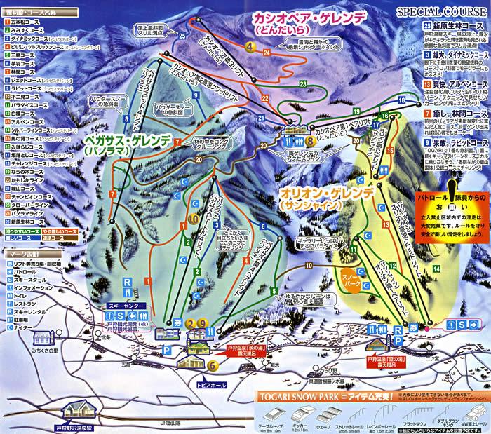 スキー 戸 場 温泉 狩