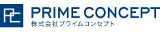 ホテル・旅館専門のコンサルティング会社【プライムコンセプト】