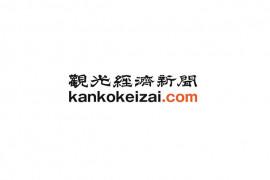 【第221回】WEBマーケティング インターネット徹底集客(低需要の土曜日対策)