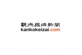 【第215回】WEBマーケティング インターネット徹底集客(増え続ける一人旅)