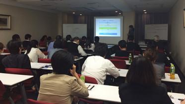 <金沢・大阪>旅館・ホテルのための今取り組むべきWEB改善!集客・売上サポートセミナー