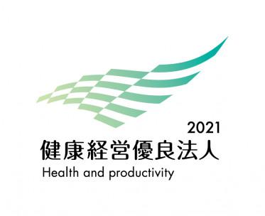 「健康経営優良法人2021(中小規模法人部門)」に認定されました